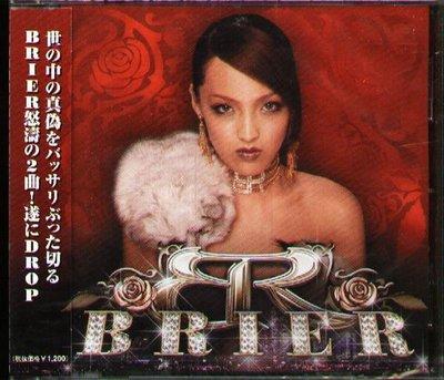 K - Brier - Brier - 日版 - NEW