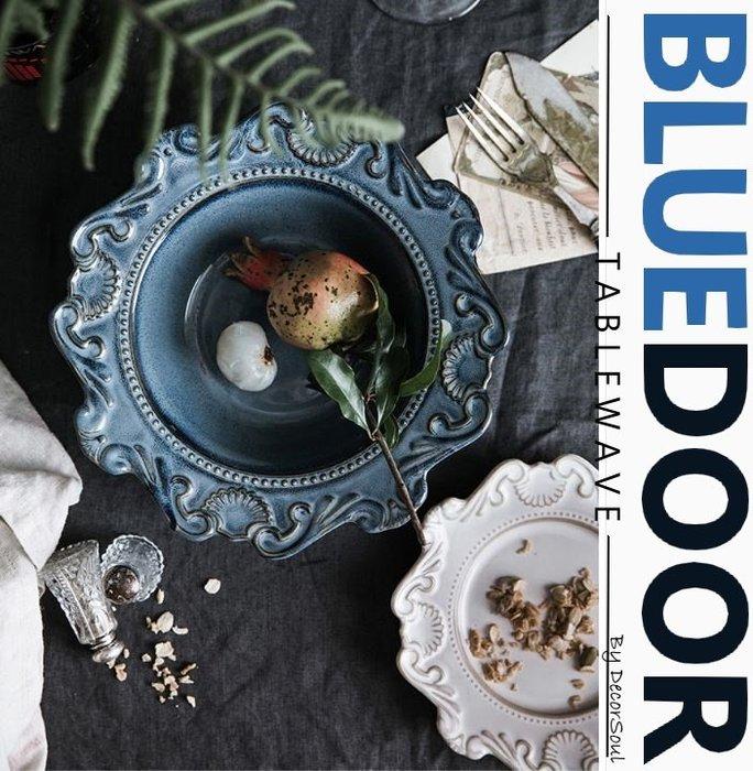 BlueD_巴洛克風 歐式雕花 大盤 盤子 圓盤 西餐盤 平盤 湯碗 花邊盤 花邊碗 甜點盤 北歐復古奢華 浮雕 咖啡廳