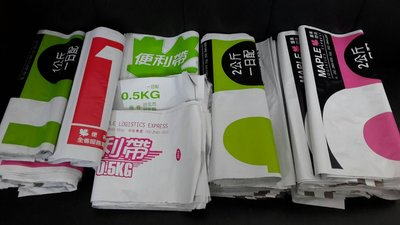 【便利帶】-豐業物流 【2公斤袋-綠色】可寄台北市、新北市 基隆市 無使用期限 最低購買數量5個 可混搭