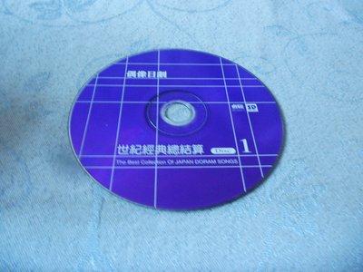 紫色小館40-1-------偶像日劇{世紀經典總結算}1