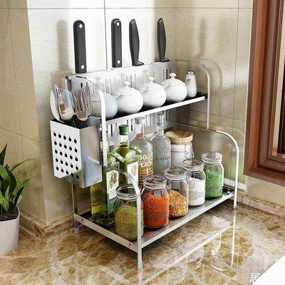 精選 304不銹鋼廚房置物架 調料架油鹽醬醋調味品收納架調味料用品架子