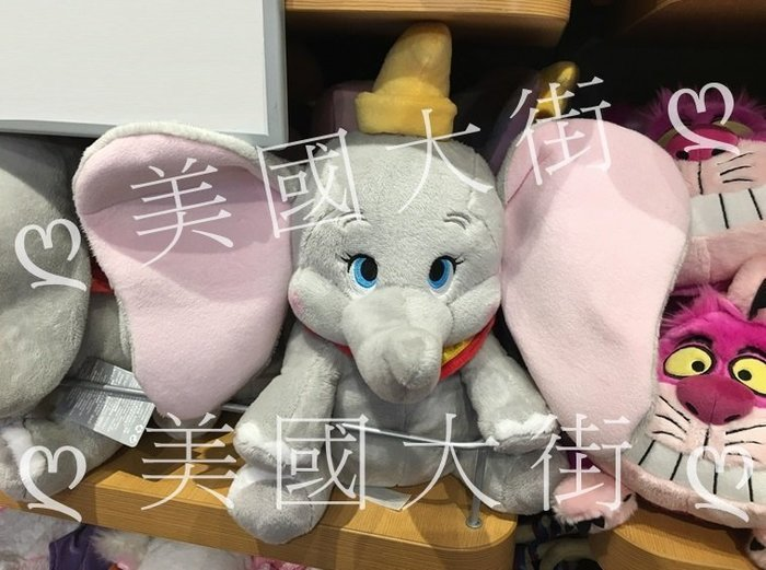【美國大街】正品.美國迪士尼小飛象絨毛娃娃 Dumbo 14吋 / 35cm