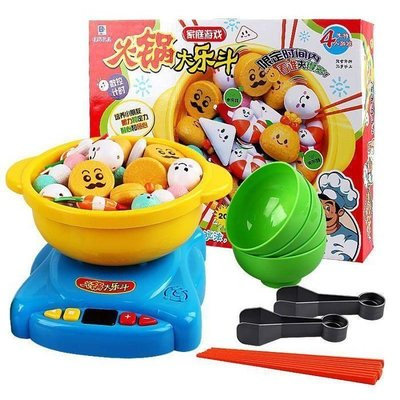佳佳玩具 ----- 超級火鍋大樂鬥 ...