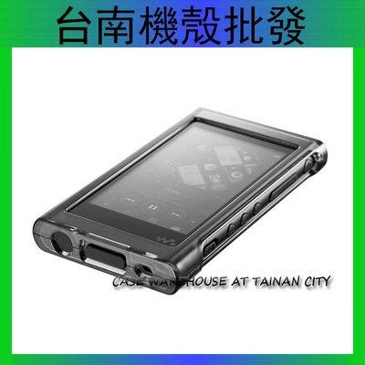 贈防塵塞 SONY 索尼A55 水晶殼 NW-A55 A56 A57HN MP3 播放器 透明水晶殼 保護殼 全包保護套