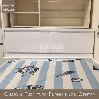 HOME MALL~100%台灣製量身訂製 白色噴漆款上掀床頭箱/上掀床頭櫃/風水櫃/接受訂製尺寸/顏色/歡迎來圖報價