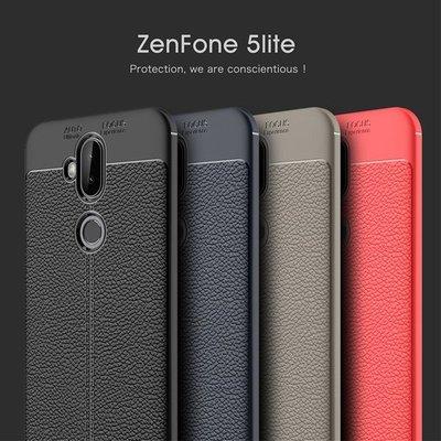 華碩 ZenFone 5 ZE620KL 5Q ZC600KL 5Z ZS620KL 荔枝皮紋 TPU 手機殼 全包邊