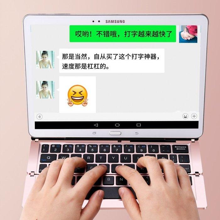 無線鍵盤 超薄折疊藍牙鍵盤蘋果安卓平板手機通用迷你無線ipad小米華為外接