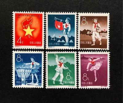 中國郵票 C64 少先隊 6v全