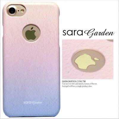 客製化 手機殼 iPhone 8 7 Plus X 硬殼 簍空 暈染藍粉漸層【G0101666】