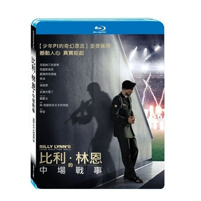 <<影音風暴>>(藍光電影1704)比利林恩的中場戰事  藍光BD  全113分鐘(下標即賣)48