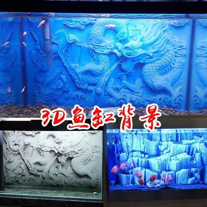 熱賣魚缸背景紙畫高清圖3d立體 墻高清水族箱背景畫壁畫單面魚缸貼紙#背景紙#高清#水族用品