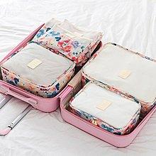 Color_me【B65】花草系列收納六件套 出國旅遊 收納袋 旅行袋 行李箱 分類 整理 置物袋 盥洗包 化妝包 旅行