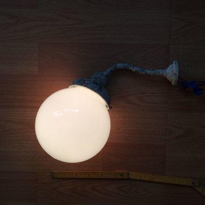 (售出)台灣早期球型奶油燈+鋁座