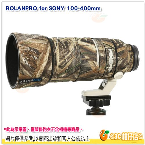 @3C 柑仔店@ 若蘭砲衣 ROLANPRO for SONY 100-400mm