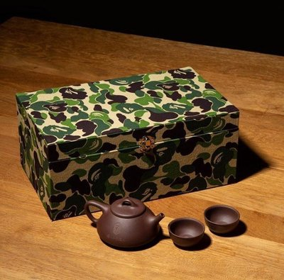 XinmOOn BAPE 限量茶具錦盒 茶壺 杯組 猿人不打猿人 限量 迷彩 茶具組 泡茶組 泡茶 潮流 茶具 紫砂