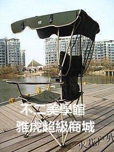 【格倫雅】^尚派折疊椅遮陽椅沙灘椅釣魚椅靠背帶棚防雨休閑戶外16767[g-l-y66