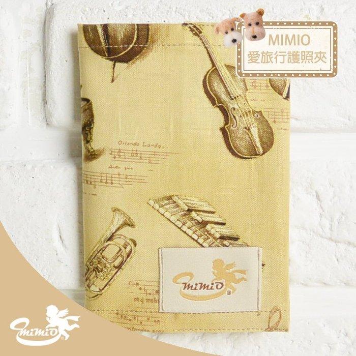 【MIMIO米米歐】台灣設計師文創手作【就愛旅行.護照夾】金色系巴洛克音樂會-鋼琴豎琴大提琴法國號 M0060