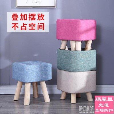 新品9折 布藝小凳子創意板凳時尚客廳沙發凳實木茶幾凳矮凳家用成人小板凳【瑪麗亞】