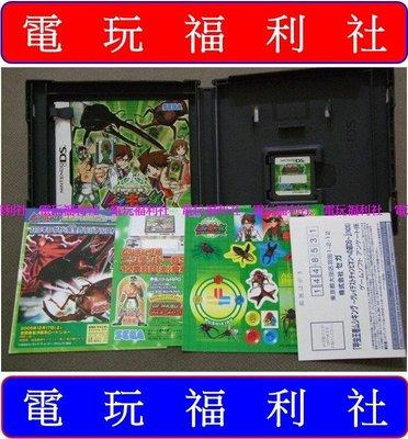 ※ 現貨『懷舊電玩食堂』《正日本原版、盒裝、3DS可玩》甲蟲王者 通往偉大冠軍的道路 DS 甲虫王者