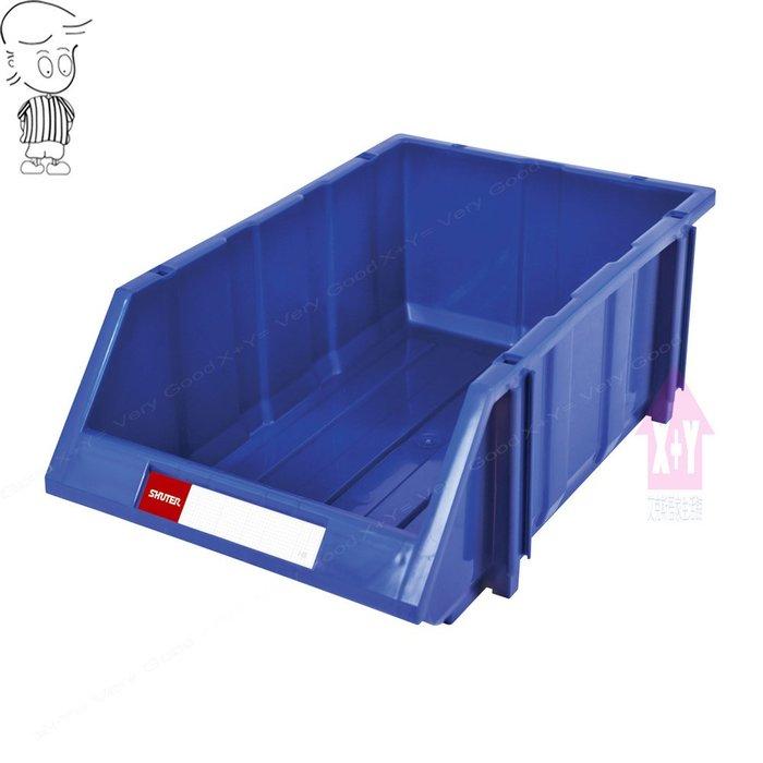 【X+Y時尚精品傢俱】HB 耐衝擊分類置物盒系列-樹德 HB-3045 置物盒.可堆疊連結.OA辦公傢俱