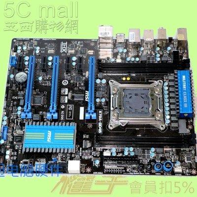 5Cgo【權宇】二手MSI/微星 X79A-GD45(4D)SD40 X79 2011主機板支持E5 2670 I7含稅