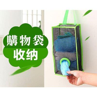生活居家 透氣網格廚房垃圾收納袋 / 儲物袋 / 環保購物抽取袋 隨機出貨 69元