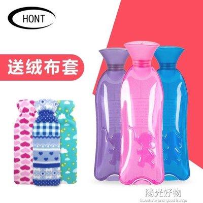 (全店免運)暖水袋加厚PVC注水熱水袋長條可愛灌~〖新復古時代〗
