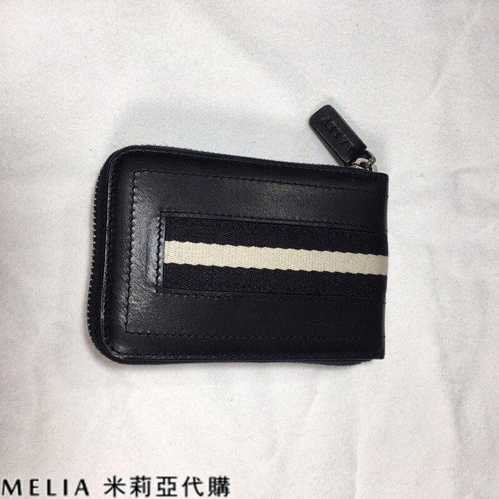 Melia 米莉亞代購 美國代買 BALLY 貝利 鑰匙包 單拉鍊 油蠟小牛皮 兩色任挑