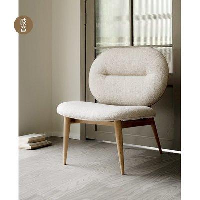 懶人沙發吱音神馬單人椅 北歐風小戶型臥室咖啡廳原創設計師家具沙發椅