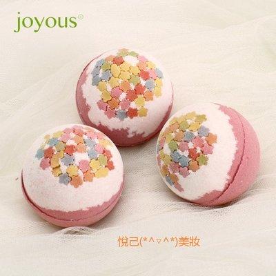 悅己·美妝100g/顆 joyous花海之心yinghua香味亞馬遜bath bomb沐浴泡澡球氣泡彈
