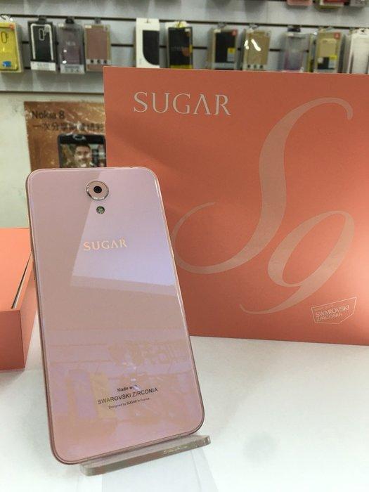 [聯合通訊-B1桃園大有店] SUGAR S9 盒裝齊全~優質二手機(優惠價2999元)
