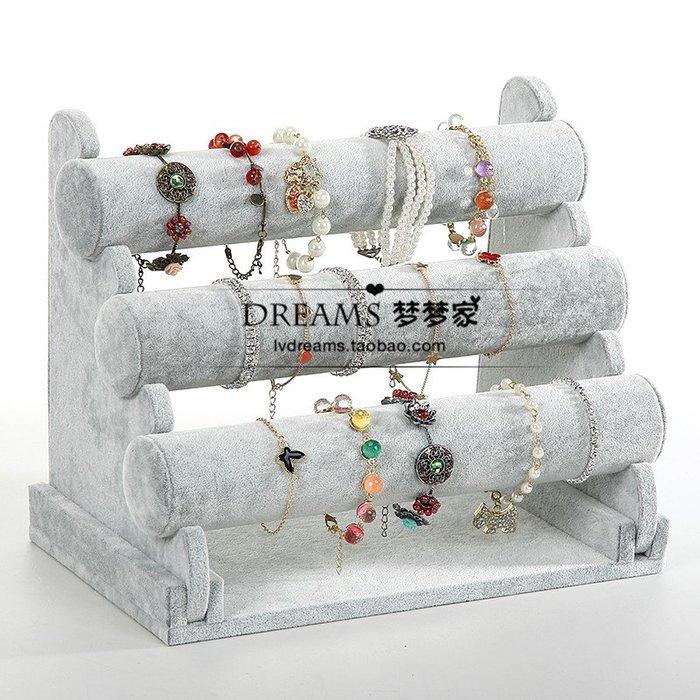 聚吉小屋 #手鐲架展示架 手表架手鏈架首飾珠寶展示架道具模型 飾品架