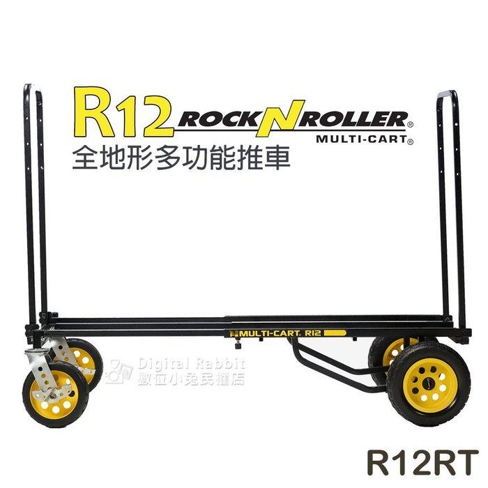 數位黑膠兔【 RocknRoller R12 微型多功能推車 R12RT 】 推車 相機 攝影 工作台 主控台 手推車