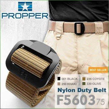 【ARMYGO】PROPPER Nylon Duty Belt 尼龍勤務腰帶 (四色可選擇) (寬4公分)