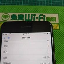 iphone 7 plus 128G霧黑 中古二手手機 功能正常 全機無傷 新竹竹北青山通信