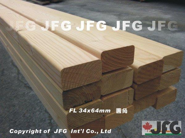 "JFG 原木建材 *【DF2x3""圓角角材】34x64mm  木板 欄杆 傢俱 實木 柚木 木屋 加工 裝潢 木材"