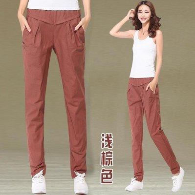 哈倫褲女褲子夏季薄款九分棉麻休閒寬鬆亞麻顯瘦百搭高腰