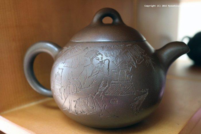 張紅華 秦權壺 柚子壺 紫砂壺 約400ml 土胎細緻 壺蓋密合度好