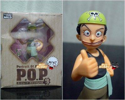 海賊王 POP 小時候 騙人布 西羅布村 幼年版 USOPP 港版 新北市