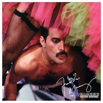 【黑膠唱片LP】絕不乏味 Never Boring / 佛瑞迪莫裘瑞 Freddie Mercury-7740430