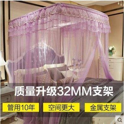 【優上】蚊帳1.5/1.8m床雙人伸縮U型宮廷支架三開門「F31紫色」