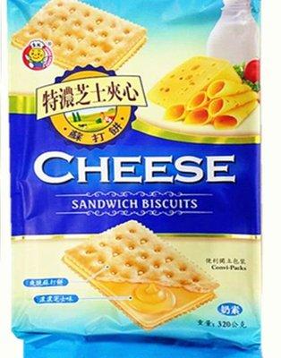 日日旺-特濃芝士夾心餅(320g奶素