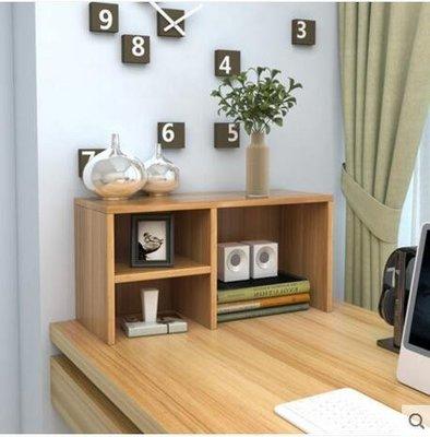 『格倫雅』淺胡桃色寬60深24高30cm簡約環保簡易書櫃托架桌面桌上小書架置物架收納架^13737