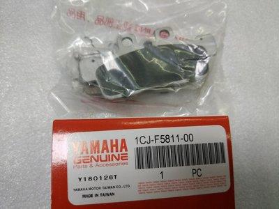 YAMAHA 山葉 原廠 勁戰 二代 BWSX RAY GTR AERO 新GTR 125 前 剎車皮 來令片 煞車皮