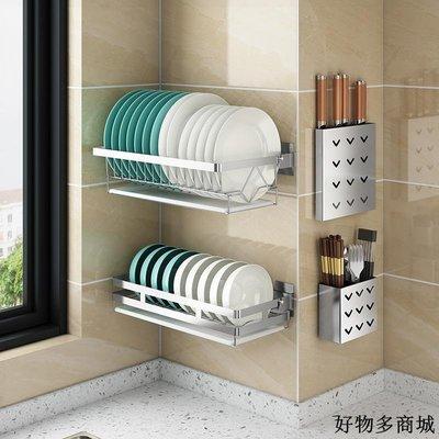 廚房收納 收納架 廚房收納盒 廚房 304不銹鋼碗架瀝水架壁掛免打孔廚房置物架家用晾放碗碟盤子收納新品免運中
