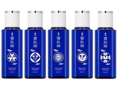 高絲 KOSE 藥用雪肌精化妝水100ml 迪士尼紀念版款