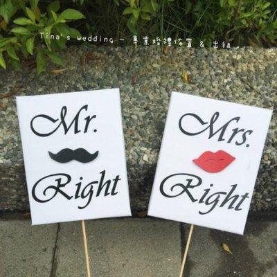 【情話系列 】MR.&MRS. (立體) -Q2 婚紗拍照道具