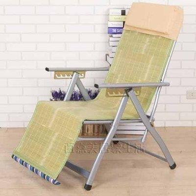 百老匯diy家具-七段式坐臥兩用涼椅/躺椅/休閒椅/折疊椅/戶外椅/三折椅/露營