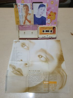 免運費 光美唱片1987 狄鶯 一對新耳環 錄音帶磁帶
