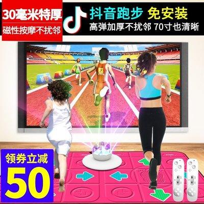 【全館免運】圣舞堂無線跳舞毯雙人手舞足蹈電視接口電腦兩用家用體感跑步機pu